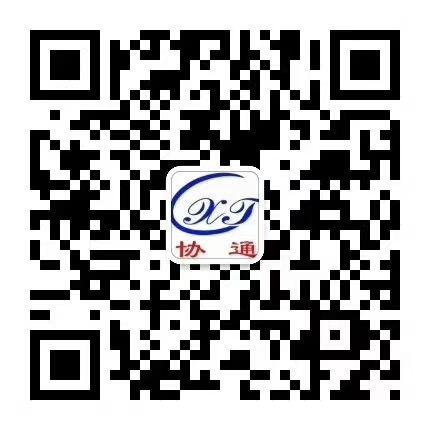 9df58122ef266e4aef4bec7691c0b60_看图王.jpg