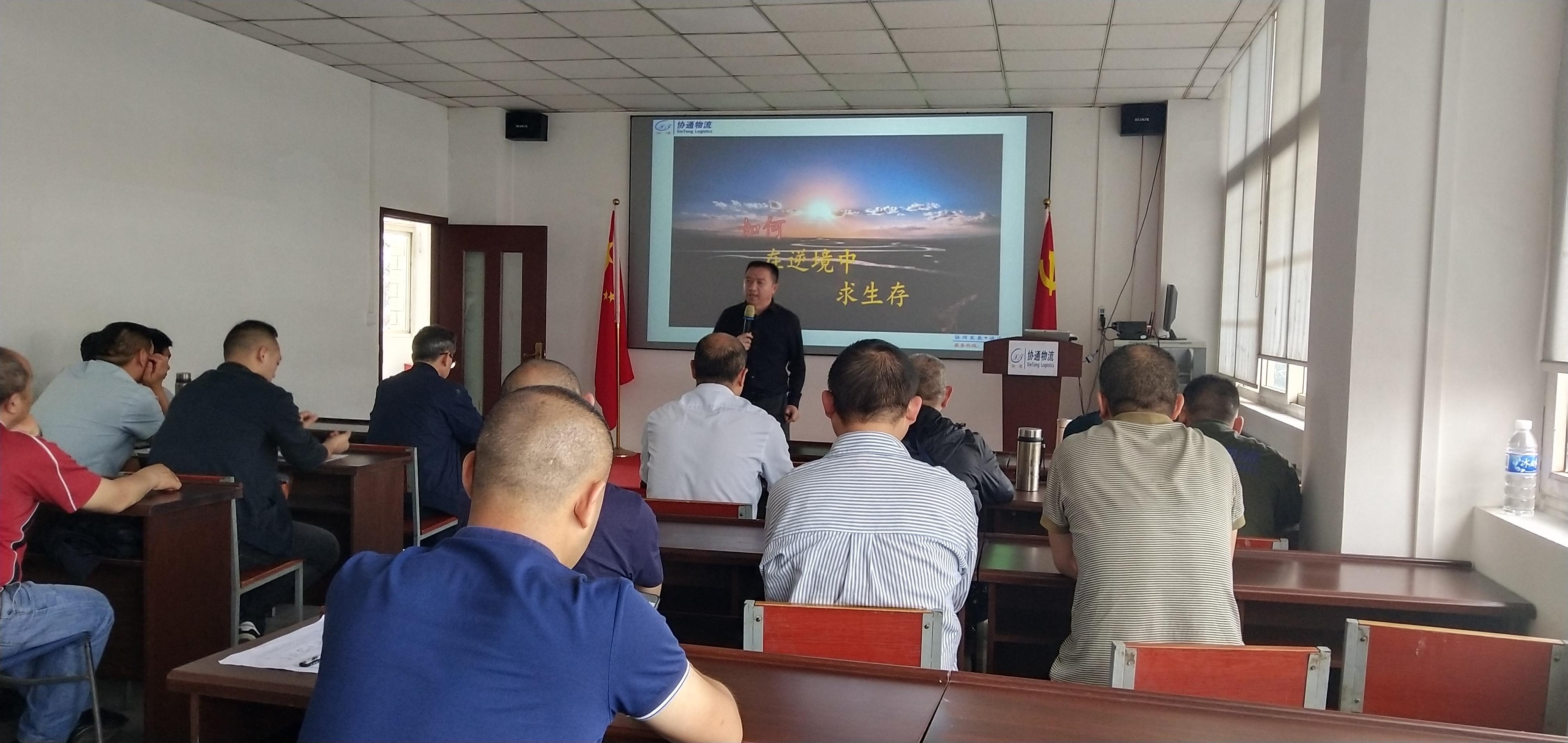 重庆协通国际物流有限公司工作简报 2021(第10期)